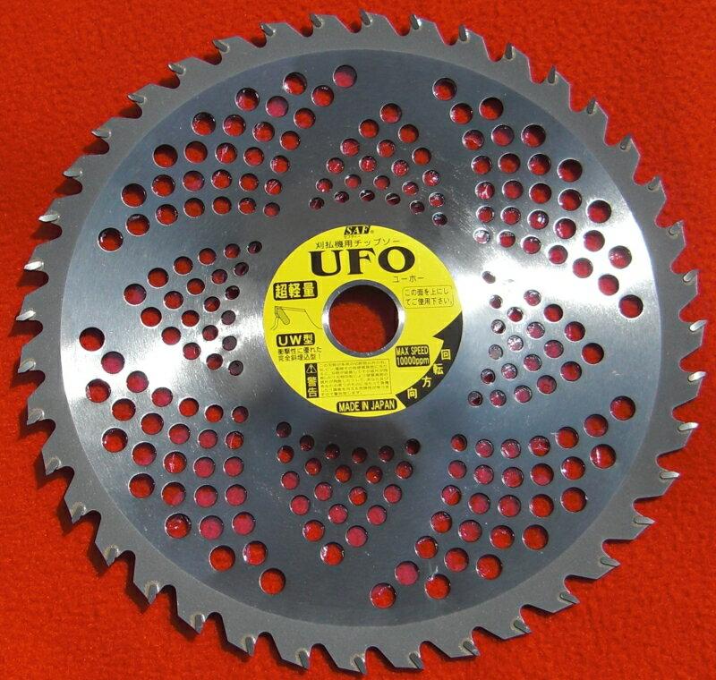 草刈 チップソー 国産 刈払機用 チップソー 草刈機 UFO 255mm×40P 斜面作業に最適
