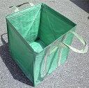 ■自立式ダストフー 落ち葉や枝くずの掃除に 折り畳み収納可 600×600×H650mm ガーデンバッグ フレコン
