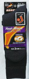■ おたふく 発熱+調湿機能 サーモテック BTサーモソックス オールパイル 先丸靴下【2足組】【ブラック】 JW-131 冬