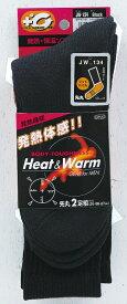 ■ おたふく 発熱+調湿機能 サーモテック BTサーモソックス フットパイル 先丸靴下【2足組】【ブラック】 JW-134 冬