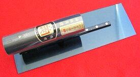 ■五百蔵 カネ千代 本職用 カシメ式 本焼角鏝 210mm こて コテ
