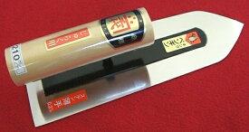 ■五百蔵 カネ千代 ペンギン 本職用 本焼じゅらく鏝 270mm こてコテ