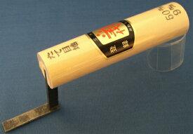 ■五百蔵 カネ千代 本焼 立目地鏝 (ストレート) 45mm×12mm こて コテ