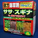 ■クサトルマン 粒剤 3kg 強力除草剤 簡単撒くだけ根まで枯らす!