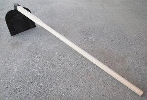 ▲播州三木産 高級鍛造 関東ジョレン 鋤簾 じょれん 1050ミリ柄 農業 #N306