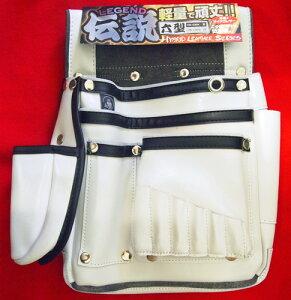 ■本革 職人用 墨つぼホルダー付 ふくろ倶楽部 伝説 釘袋 六型 白 HB-036W