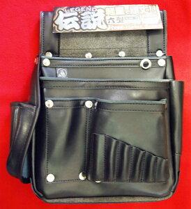 ■本革 職人用 墨つぼホルダー付 ふくろ倶楽部 伝説 釘袋 六型 黒 HB-036K