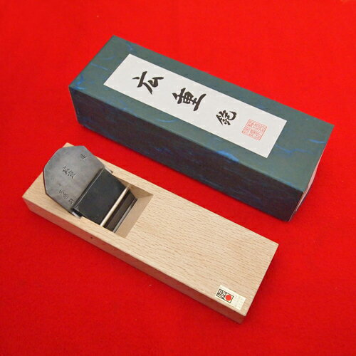■[送料無料]播州三木 山本鉋 広重 白樫半包台 70mm 寸八 かんな