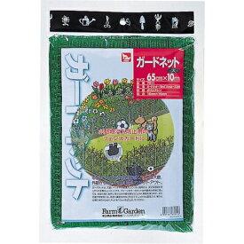 ■キンボシ ガードネット 65cm×10m 園芸 農業 動物 防獣 農作物