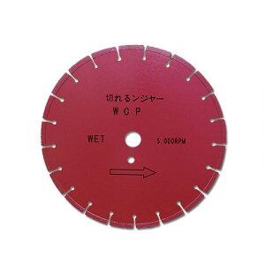 ■ダイヤテック 切れるンジャー ダイヤエンジンカッター 305mm WCP12 セグメントタイプ DIATECH