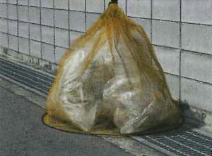 ■カプサイシン入りゴミネット EG-53 60×60cm 個人用 防鳥 カラスよけ カラス対策 ゴミネット