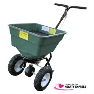 ■マルチ散布機 60L 肥料散布器 KT-60PRO もみがら 灰 除草剤【メーカー直送】