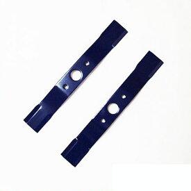■オーレック ウイングモア用 310mm WM604 WM606 WM616替刃【2枚組】KYK青