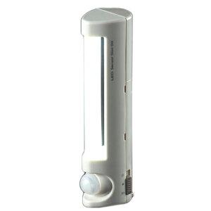 ■ライテックス センサースリムDX【ASL-050】LEDセンサーライト1W 乾電池式 自動点灯 ritex