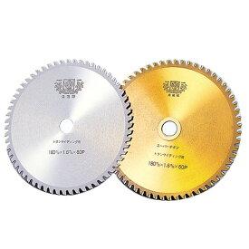 ■ツムラ 金属サイディング用チップソー 125x1.6 x40 研磨 丸鋸 電動 刃研ぎ
