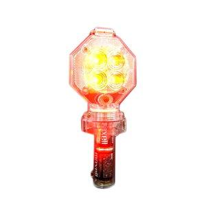 ■LED 防獣ライト昼夜センサー付 LED8灯ポリカーボネイト製猪避けに!工事現場に!