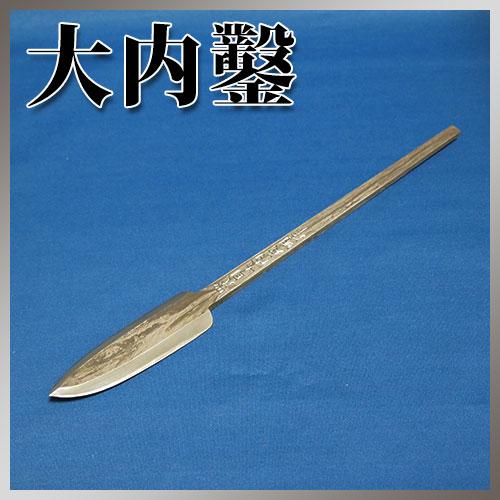 ■播州三木 大内鑿 関東型 柄なし 槍鉋 釜地 のみ
