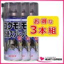 ■イカリ消毒 スーパーコウモリジェット 420ml 3本組 IKARI こうもり 蝙蝠 忌避スプレー 駆除 撃退 コウモリ