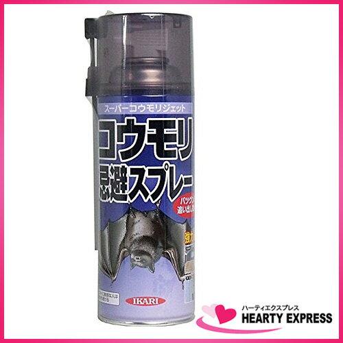 ■イカリ消毒 スーパーコウモリジェット 420ml 忌避スプレー IKARI こうもり 蝙蝠 追い出し 天然成分 駆除 撃退 コウモリ