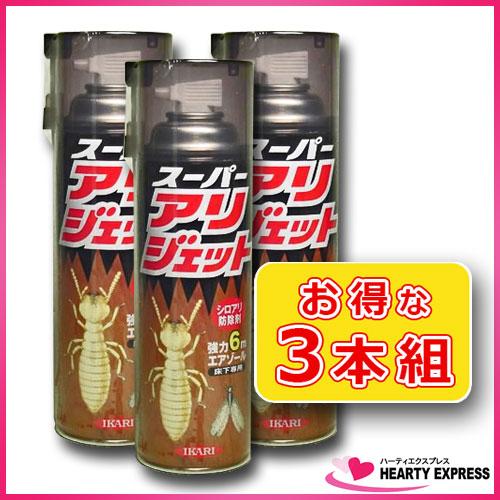 ■イカリ消毒 シロアリ防除剤 スーパーアリジェット480ml 3本組 白あり 害虫駆除 床下 強力ジェット噴射