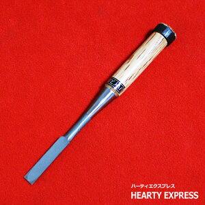 ■播州三木 ハイス鋼 赤樫柄 追入鑿 四分(12mm) 集成材デコラ