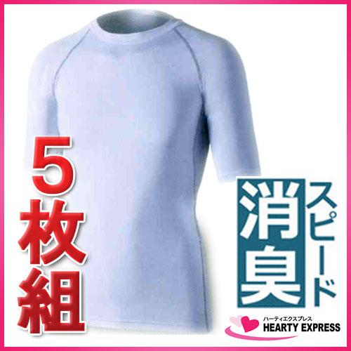 ■おたふく 冷感半袖クルーネックシャツ JW-628(白)[5枚組] 節電 クールビズ エコ UVカット インナー