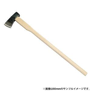 ■土佐手打刃物 全鋼 マキ割斧 85mm刃 頭1.9kg 900mm柄 C3O サック付 鍛造品 本職用 薪割