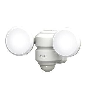 ■ライテックス LED-AC206 5W×2灯LEDセンサーライト コンセント式 明るさ900ルーメン RITEX