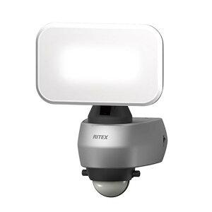 ■ライテックス LEDセンサーライト LED-AC309 9Wワイド 明るさ650ルーメン コンセント式 ふんわり照らすスタンダード機 RITEX
