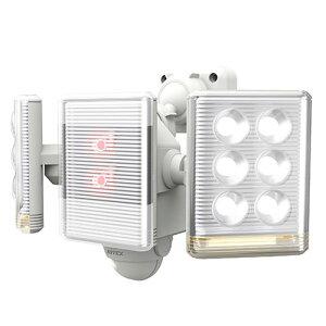 ■ライテックス LED-AC2018 センサーライト100V LED9W×2灯 フリーアーム式 防犯 投光器