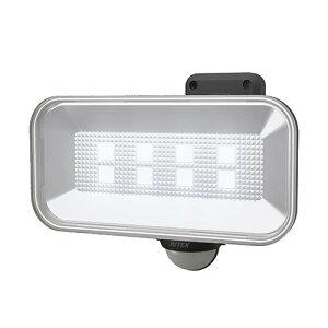 ■ライテックス S-50L 5Wワイド フリーアーム式LEDソーラーセンサーライト 明るさ400ルーメン 照明 RITEX