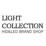 ライトコレクション 楽天市場店