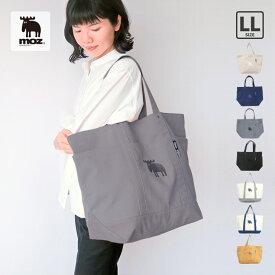 【 送料無料 】moz sweden帆布 トートバッグ LLサイズ ( moz モズ 北欧 公式 トート バッグ トートバッグ カバン 鞄 バッグ 帆布 LL 大容量 マザーズバッグ レディース メンズ ユニセックス A4 B4 )