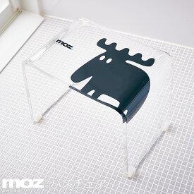 moz モズ バスチェア 【 送料無料 】moz sweden バスチェア( お風呂 いす イス 椅子 セット アクリル おしゃれ 滑り止め 北欧 スウェーデン moz FARG&FORM )