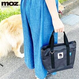 moz swedenお散歩バッグ( キャッシュレス モズ お散歩 バッグ ショルダー 2WAY 犬 ペット かわいい 便利 北欧 北欧雑貨 スウェーデン FARG&FORM 3300円以上で送料無料 )