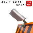 【クレカ5%還元】LEDソーラーライト 金具付 16LED 人感センサーライト 光センサー 防...