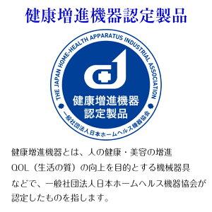 【正規代理店】ケンコス4KENCOS4スターターセット水素ガス吸引機水素持ち運びおすすめオススメ
