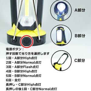 高照度LEDランタン懐中電灯スマホ充電折畳みキャンプアウトドアレジャー防災防犯台風停電充電