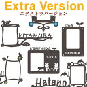 Extra if c