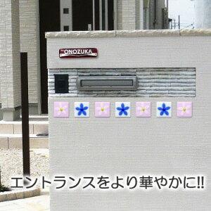 ガラスデコレーション「ゆるかく」GHO-GD-01・設置例
