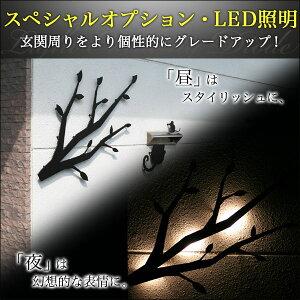 ツリーアート「GHO-TA-01」・オプションLED照明