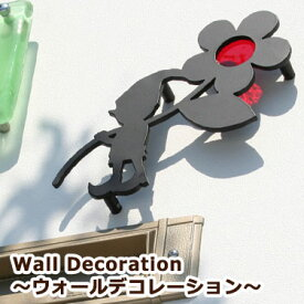 壁飾り 錆びないアイアン アルミ製 ウォールデコレーション 妻飾り  GHO-WD-01【GHO表札】