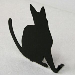 ウェルカムアニマルGHO-ANIMAL-01「おすましネコ」