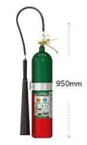 二酸化炭素消火器 10型業務用会社用