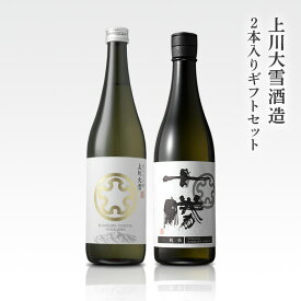 北海道 上川大雪酒造「上川大雪」純米大吟醸「十勝」純米 2本入りギフトセット【送料無料ライン対象商品】