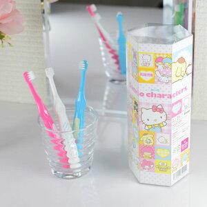 サンリオキャラクターズ歯ブラシセット乳幼児用10本入り日本製