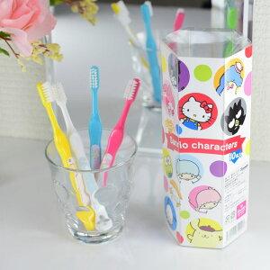 サンリオキャラクターズ歯ブラシセットジュニア用10本入り日本製