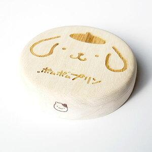 ポムポムプリン乳歯ケース(乳歯入れ、桐箱、ティースボックス)