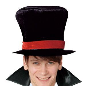 シルクハット(大人用) (Silk Hat) [ハロウィン衣装 ハロウィーン コスチューム 仮装 帽子 ドラキュラ 吸血鬼]【029467】