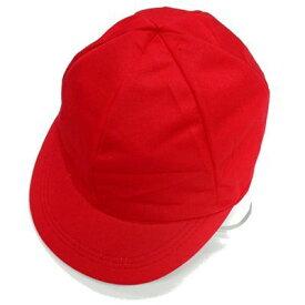 【4点までメール便も可能】 赤白帽リバーシブル(メッシュ) [紅白 帽子 運動会 体育祭 赤組 白組 帽子 赤白帽]【B-0336_042891】